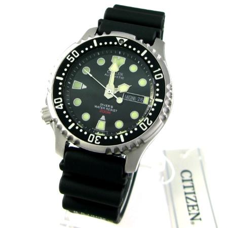 citizen divers watch 200m manual